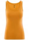 Майка базовая oodji для женщины (желтый), 14315002B/46154/5200N