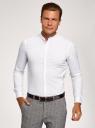 Рубашка приталенная с воротником-стойкой oodji #SECTION_NAME# (белый), 3B140004M/34146N/1000N - вид 2
