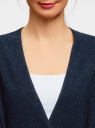 Кардиган без застежки с люрексом oodji для женщины (синий), 64512029-1/48171/7900X