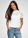 Блузка ажурная с коротким рукавом oodji #SECTION_NAME# (белый), 11401277/48132/1200L - вид 2
