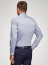 Рубашка приталенная из хлопка oodji для мужчины (синий), 3L110355M/49023N/7010G