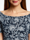 Платье трикотажное с вырезом-лодочкой oodji #SECTION_NAME# (синий), 14007026-1/37809/7930F - вид 4