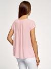 Блузка свободного силуэта с бантом oodji #SECTION_NAME# (розовый), 11411154/24681/4000N - вид 3