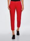 Брюки-чиносы хлопковые oodji для женщины (красный), 11706207B/32887/4501N - вид 2