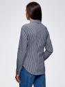 Рубашка в полоску с карманами oodji #SECTION_NAME# (синий), 13K03002-4B/46807/7910S - вид 3