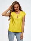 Блузка вискозная на молнии oodji #SECTION_NAME# (желтый), 11403203-1/35610/5100N - вид 2