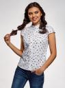 Рубашка с воротником-стойкой и коротким рукавом реглан oodji #SECTION_NAME# (белый), 13K03006B/26357/1029Q - вид 2