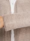 Кардиган удлиненный без застежки oodji для женщины (бежевый), 63212571/46372/3500M - вид 5