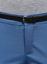 Брюки-чиносы хлопковые oodji для женщины (синий), 11706193B/42841/7500N