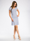 Платье трикотажное с воланами oodji #SECTION_NAME# (синий), 14011017/46384/7010F - вид 6