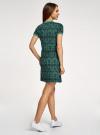 Платье свободного силуэта из фактурной ткани oodji #SECTION_NAME# (зеленый), 14000162/46155/6229E - вид 3