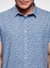 "Рубашка приталенная с принтом ""пейсли"" oodji #SECTION_NAME# (синий), 3L210044M/46877N/7523E - вид 4"