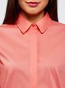 Рубашка свободного силуэта с асимметричным низом oodji #SECTION_NAME# (розовый), 13K11002-1B/42785/4100N - вид 4