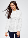 Рубашка базовая из хлопка oodji для женщины (белый), 13K03007B/26357/1029O