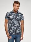Рубашка принтованная с коротким рукавом oodji #SECTION_NAME# (синий), 3L410133M/44425N/7970F - вид 2