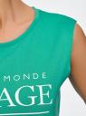 Майка свободного силуэта с надписью oodji #SECTION_NAME# (зеленый), 14305027/42820/6D10P - вид 5