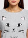 """Пижама с брюками и принтом """"кошка"""" oodji для женщины (серый), 56002198-1/46154/2029Z"""