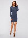 Платье вязаное базовое oodji для женщины (синий), 73912217-2B/33506/7500M - вид 2