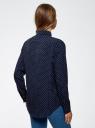 Блузка прямого силуэта с нагрудным карманом oodji для женщины (синий), 11411134B/46123/7912Q