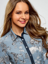 Блузка принтованная с контрастной отделкой oodji для женщины (синий), 11400394-4/45626/7412O