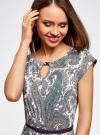 Платье трикотажное с ремнем oodji #SECTION_NAME# (разноцветный), 24008033-2/16300/126AE - вид 4