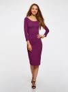 Платье с вырезом-лодочкой (комплект из 2 штук) oodji #SECTION_NAME# (разноцветный), 14017001T2/47420/19KUN - вид 2
