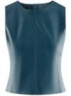 Жилет из искусственной кожи на молнии oodji #SECTION_NAME# (синий), 18C00001/45085/7400N