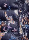 Куртка стеганая с круглым вырезом oodji #SECTION_NAME# (синий), 10204040-1B/42257/7980U - вид 5