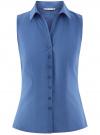Рубашка базовая без рукавов oodji #SECTION_NAME# (синий), 11405063-4B/45510/7500N