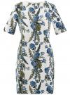 Платье из фактурной ткани прямого силуэта oodji #SECTION_NAME# (белый), 24001110-3/42316/3070F