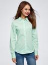 Рубашка базовая приталенного силуэта oodji для женщины (зеленый), 13K03003B/42083/7301N