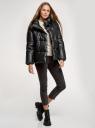 Куртка объемная из искусственной кожи oodji для женщины (черный), 18A03012/50427/2900N
