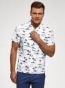 Рубашка принтованная с коротким рукавом oodji #SECTION_NAME# (белый), 3L400004M/48205N/1075G - вид 2
