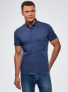 Рубашка базовая с коротким рукавом oodji для мужчины (синий), 3B240000M/34146N/7500N - вид 2
