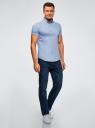 Рубашка базовая с коротким рукавом oodji #SECTION_NAME# (синий), 3B210007M/34246N/7000N - вид 6