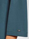 Платье прямого силуэта со спущенной проймой oodji #SECTION_NAME# (синий), 14008028/48940/7901N - вид 5