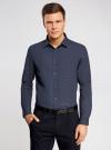 Рубашка принтованная с заплатками на локтях oodji #SECTION_NAME# (синий), 3L310136M/39749N/7923G - вид 2