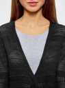 Кардиган длинный ажурной вязки oodji #SECTION_NAME# (черный), 73212395/19580/2900N - вид 4