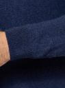 Джемпер базовый с шерстью oodji для мужчины (синий), 4B112018M/50075N/7900M