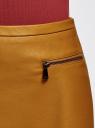 Юбка из искусственной кожи с декоративными молниями oodji #SECTION_NAME# (желтый), 18H00002B/45629/5700N - вид 4