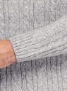 "Джемпер фактурной вязки ""в косичку"" oodji для мужчины (серый), 4L105060M/25365N/1223O"