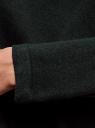 Кардиган вязаный без застежки oodji для женщины (зеленый), 63212577-1B/46629/6900N