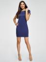 Платье приталенное с металлическим декором на плечах oodji #SECTION_NAME# (синий), 14001177/18610/7500N - вид 2