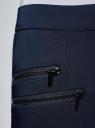 Брюки зауженные с декоративными молниями oodji для женщины (синий), 11706194B/35589/7900N