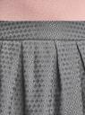 Юбка расклешенная с мягкими складками oodji для женщины (серый), 11600388-2/46140/2529D