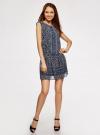 Платье принтованное из шифона oodji #SECTION_NAME# (синий), 11900154-3/13632/7512F - вид 2