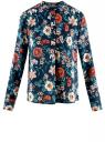 Блузка вискозная А-образного силуэта oodji #SECTION_NAME# (разноцветный), 21411113B/26346/7945F