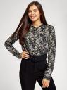 Блузка с нагрудными карманами и регулировкой длины рукава oodji для женщины (черный), 11400355-3B/26346/2954F
