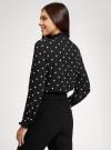 Блузка прямого силуэта с рюшами oodji #SECTION_NAME# (черный), 11411198-1/36215/2912O - вид 3