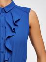 Платье из струящейся ткани с жабо oodji #SECTION_NAME# (синий), 21913018/36215/7500N - вид 5